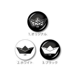 イニシャル缶バッチ 004|hello-omotesando