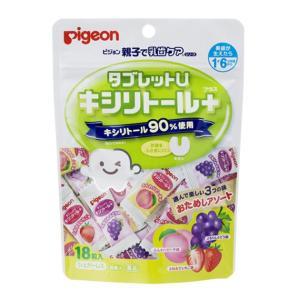 ベビーオーラルケア用品 Pigeon 親子で乳歯ケア タブレットU おためしアソート 18粒 helloakachan-store