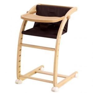 ベビーチェア farska Scroll Chair Plus(スクロールチェアプラス) ブラウン|helloakachan-store