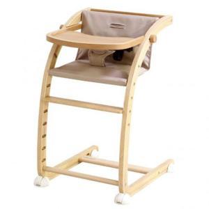 ベビーチェア farska Scroll Chair Plus(スクロールチェアプラス) ベージュ|helloakachan-store