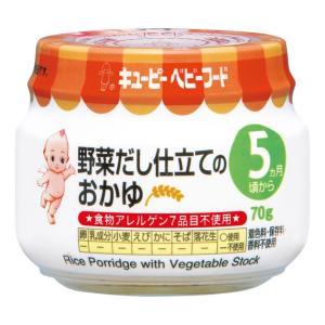 ベビーフード キューピーベビーフード 瓶詰70g 野菜だし仕立てのおかゆ(A-6)[5]