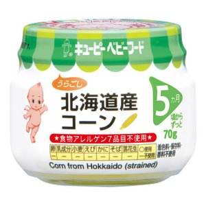 ベビーフード キューピーベビーフード 瓶詰70g 北海道産コーン(A-13)[5]