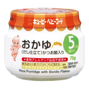 ベビーフード キューピーベビーフード 瓶詰70g おかゆ(だし仕立て)(A-15)[5]