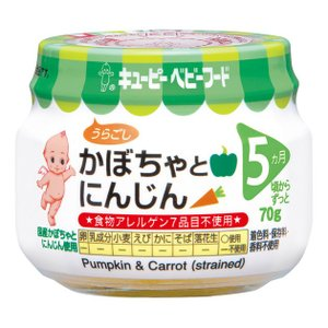ベビーフード キューピーベビーフード 瓶詰70g かぼちゃとにんじん(A-15)[5]