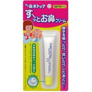 ヘルスケア用品 丹平製薬 ママ鼻水トッテ す〜っとお鼻クリーム