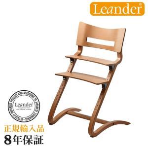 ベビーチェア Leander Hight Chair(リエンダー ハイチェア) チェリー