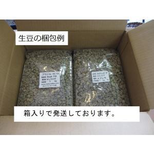 お好きな生豆2kg、全国送料無料(含まれてあります) ※マンデリンは、500円/1kg追加になります...