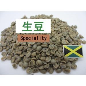 高級 コーヒー生豆 よりどり2kgの画像