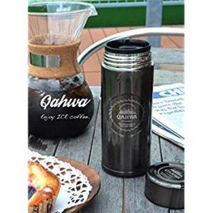 シービージャパン 水筒 ブラウン 420ml 直飲み カフア コーヒー ボトル QAHWA