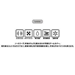 おたふく手袋 ボディータフネス 冷感 パワーストレッチ アームカバー Lサイズ JW-618 ブラック|hellodolly