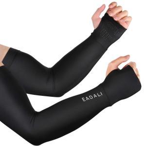 Eadali アームカバー 指掛けタイプ 日焼け止めカバー 接触冷感 UVカット 吸汗速乾 滑り止め加工 (ブラック, Mサイズ)|hellodolly