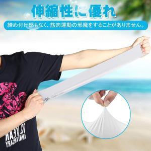 GRAT.UNIC アームカバー 2枚入り4枚入り 腕カバー 冷感 無地 吸汗速乾 滑り止め 日焼け止め UV対策 紫外線防止 UVカット|hellodolly