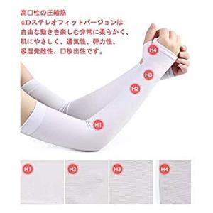 アームカバー 腕カバー アームウォーマー 2色4枚入り 冷感作用 吸汗速乾 滑り止め UPF50+ UVカット 日焼け止めカバー 紫外線対策|hellodolly