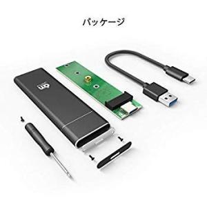 6amLifestyle M.2 SSD 外付けケース USB C 3.1 10 Gbpsの転送速度...