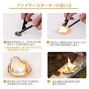 火打ち石 + 火吹き棒 Ribitek メタルマッチ ファイヤースターター 火吹き 大きいサイズのマグネシウム棒 コンパクトなひふき棒 キャ|hellodolly
