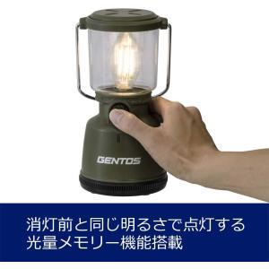 GENTOS(ジェントス) LED ランタン 明るさ400ルーメン/実用点灯30-200時間/防滴 エクスプローラー EX-400F 防災|hellodolly