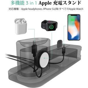 aphqua Apple Watch 充電 スタンド iPhone 充電スタンド Airpods 充電スタンド 3 in 1 充電 スタンド|hellodolly