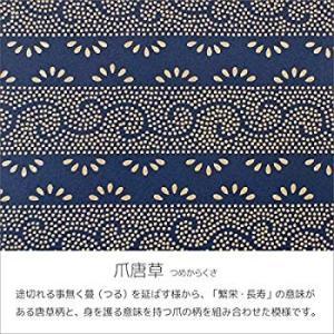INDEN-YA 印傳屋 印伝 合切袋 巾着 メンズ 男性用 紺×白 爪唐草 3005-14-009