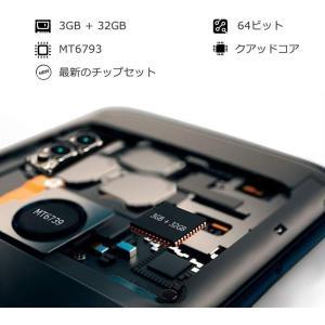 UMIDIGI A3 Pro Updated Edition SIMフリースマートフォン Andro...