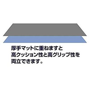 inFIT ヨガ スーパーライト トラベルマット YK955|hellodolly