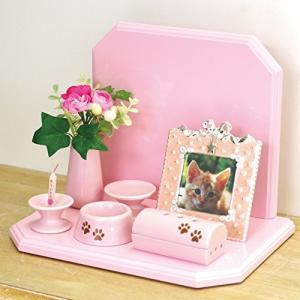 ペット仏具 虹の橋 足あと 5点セット ピンク 横型香皿 花立 香炉 水入れ ろうそく立て 供物皿 ...