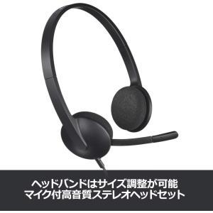 ロジクール ヘッドセット H340r ステレオ USB接続 ノイズキャンセリング ヘッドフォン windows mac Chrome|hellodolly