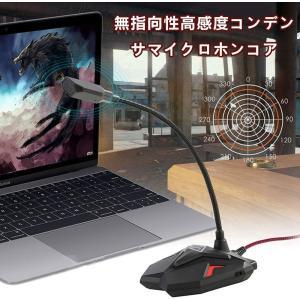XIAOKOA 録音マイク USB PC用マイク 卓上マイクLEDランプ付き 独立スイッチ PC PS4 通話用 Skype 配信 ゲーム|hellodolly