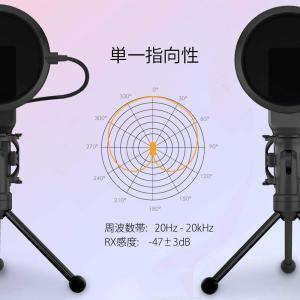 XIAOKOA コンデンサーマイク USBマイク 単一指向性 高音?原音 プラグアンドプレイ 折りたたみ式 回転ブラケット付き 操作簡単 生|hellodolly