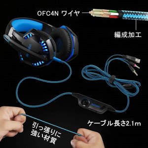 ARKARTECH G2000 ゲーミング ヘッドセット ヘッドホン ヘッドフォン ゲームヘッドセット マイク付き ゲーム用 PC パソコン|hellodolly