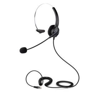 PChero 電話ヘッドセット CiscoシリーズIP電話ヘッドフォン ハンズフリーコールセンターコード付きヘッドフォン マイク付き固定電話 hellodolly