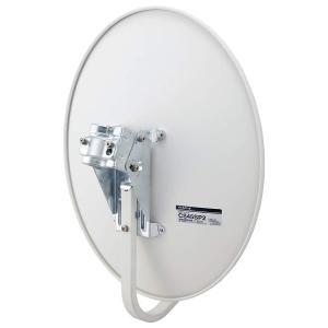 マスプロ電工 CSアンテナ スカパー プレミアムサービス受信用 CS45SP2|hellodolly