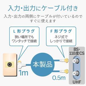 DXアンテナ 分波器 ケーブル付き 2K 4K 8K 対応 金メッキプラグ 2Cケーブル 屋内用 ケーブル長 1.0m(入力)/0.5m(出|hellodolly