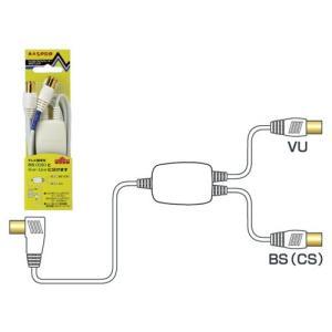 マスプロ電工 VU/BS(CS)分波器 SR2TL2-P|hellodolly