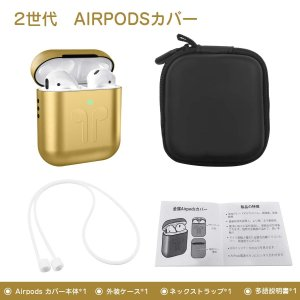 T98 AirPods2 カバー Apple AirPod用 ミニマル 金属 保護ケース 防塵 耐衝撃 airpods ケース キズ防止 滑|hellodolly