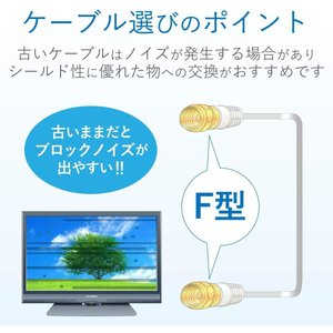 DXアンテナ アンテナケーブル 2K 4K 8K 対応 1m F形プラグ/F形プラグ 2C ライトグレー 2JW1FFS(B)|hellodolly