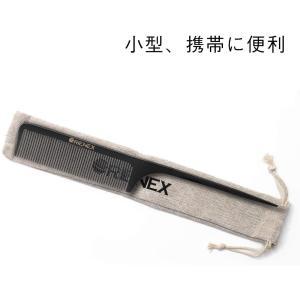ORIENEX(オリエンネックス) 高級セット櫛 ヘアコーム 木製櫛 リングコーム ヘアケア 男女兼...