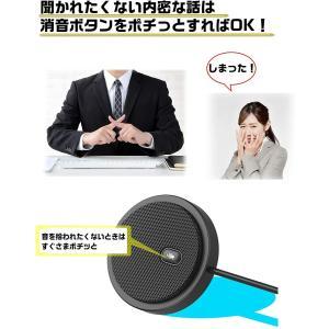 COQUUN ミュート機能付き全指向性マイク Skype Zoom など対応 USB接続 オンライン会議 テレワーク 在宅 会議用システム hellodolly