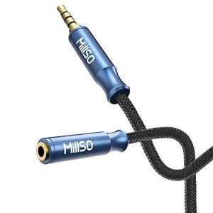 MillSO ヘッドセット延長コード 1.2M イヤホン 延長用 マイク機能搭載 CTIA規格 4極 TRRS メスーオス 3.5mm ステ hellodolly