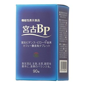 機能性表示食品 届出番号:B37 商品サイズ (幅×奥行×高さ) :46x46x82(mm) 内容量...