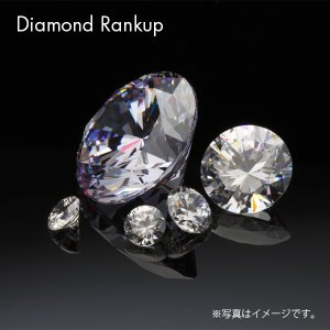 ダイヤモンドランクアップ 0.25ct up F VS1 or VS2 3EXHC|hellokitty-mayfair-j
