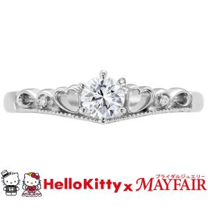 ハローキティの婚約指輪 エンゲージリング バッキンガム宮殿 Pt900 Dia0.20ct|hellokitty-mayfair-j