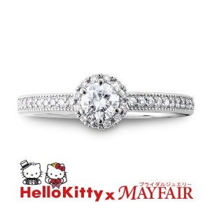 ハローキティの婚約指輪 エンゲージリング キューガーデン K18 ホワイト・ピンク・イエロー Dia0.20up|hellokitty-mayfair-j