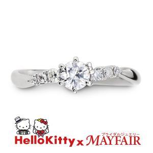 ハローキティの婚約指輪 エンゲージリング テムズリバー K18 ホワイト・ピンク・イエロー Dia0.20up|hellokitty-mayfair-j