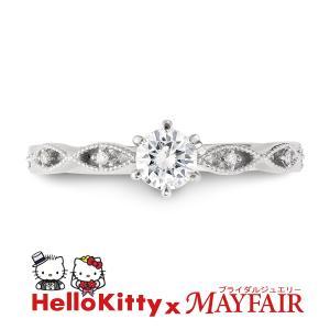 ハローキティの婚約指輪 エンゲージリング ロンドン・アイ Pt900 Dia0.20up|hellokitty-mayfair-j