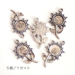 10426-[セッティング] フラワーミール皿 銀古美 9mm(内径) 5個/1パック|hellospace