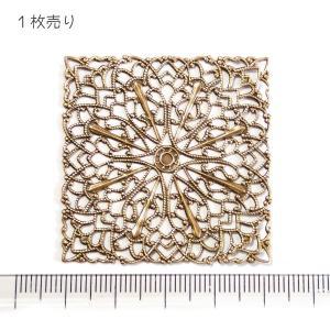 10822-〈Filigree〉 Brass Filigree 型抜きパーツ 42mm 1個|hellospace
