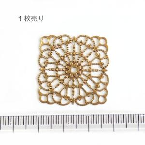 10828-〈Filigree〉 Brass Filigree 型抜きパーツ 29mm 1個|hellospace