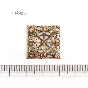 10829-〈Filigree〉 Brass Filigree 型抜きパーツ 20mm 1個|hellospace