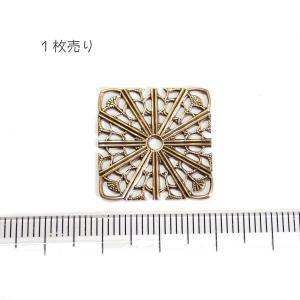 10831-〈Filigree〉 Brass Filigree 型抜きパーツ 20mm 1個|hellospace