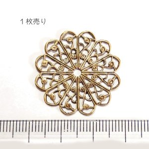 10836-〈Filigree〉 Brass Filigree 型抜きパーツ 28mm 1個|hellospace